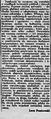 42 Wiadomości Literackie 5 XII 1937 nr 50 (736) p0006.png
