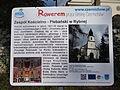 615789 pow krakowski gm Czernichow Rybna kosciol 24.JPG