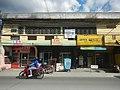 6525San Mateo Rizal Landmarks Province 13.jpg