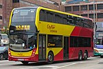 6833 at Cross Harbour Tunnel Toll Plaza (20181116105745).jpg