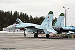 790th Fighter Order of Kutuzov 3rd class Aviation Regiment, Khotilovo airbase (355-34).jpg