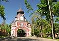 80-361-0755 Kyiv DSC 7165.jpg