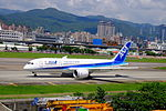 ANA Boeing 787-8 JA832A Departing from Taipei Songshan Airport 20150908a.jpg