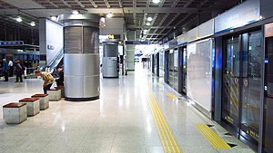 AREX-A10-Incheon-international-airport-terminal-1-station-platform-20180913-155552.jpg