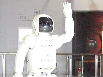 ASIMO - Image: ASIMO visual sensor