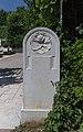 AT 20134 - Empress Elisabeth monument, Volksgarten, Vienna - 6132.jpg