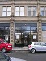A C Gallery - Byram Street - geograph.org.uk - 1703478.jpg