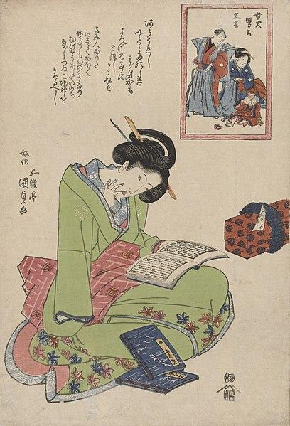 File:A beauty reading by Utagawa Kunisada (I).jpg