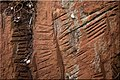 Abstract rock art in Amambay, Paraguay.jpg