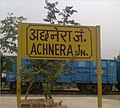 Achhnera Railway Station.jpg