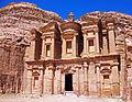 Ad-Deir, Petra, Jordan.jpg
