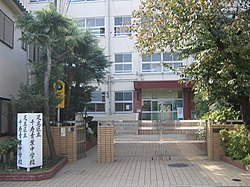 Adachi senju aoba junior high school