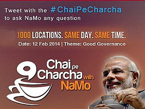 Chaiwala - Advertisement for a Chai pe Charcha, 2014