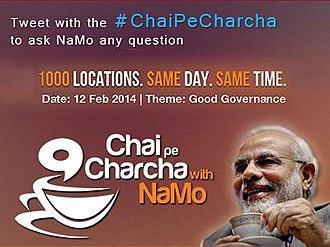 Chaiwala - Advertisement for a Chai pe Charcha, 2014