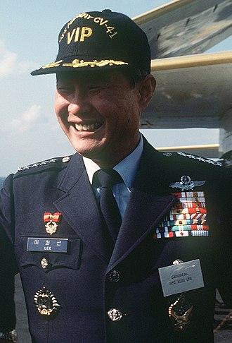 Chief of Staff of the Air Force (South Korea) - Image: Air Force (ROKAF) General Lee Hee kun 공군대장 이희근 (DN ST 86 04434)