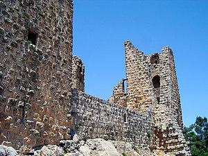 Ajloun - Image: Ajluncastle