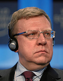 Aleksey Kudrin - World Economic Forum Annual Meeting Davos 2010.jpg
