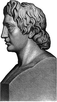 AlexanderTheGreat crop.jpg