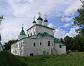AlexandrovKemlin AssumptionChurch.jpg