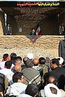 Ali Khamenei in Rahian-e Noor018.jpg