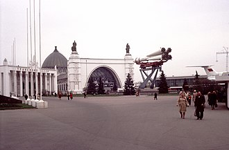VDNKh (Russia) - Space pavilion, 1980