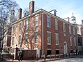 American Philosophical Society Hall (8579583765).jpg