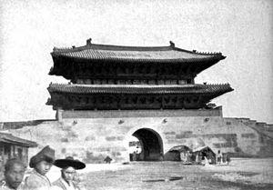 Heunginjimun - Heunginjimun, historical image