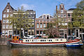 Amsterdam - Boathouse - 0622.jpg
