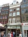 Amsterdam - Nieuwendijk 167.jpg