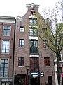 Amsterdam - Oudezijds Achterburgwal 78.jpg