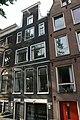 Amsterdam - Prinsengracht 1061.JPG