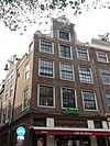 amsterdam rijksmonument 1496 en 5661 spuistraat bij 334 (zijgevel) en 334 (voorgevel)