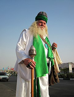 Dervish someone treading a Sufi Muslim ascetic path
