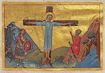 Andrew (Menologion of Basil II).jpg