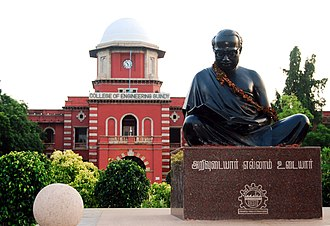 C. N. Annadurai - The statue of Annadurai at the College of Engineering, Guindy campus of Anna University which is named after him