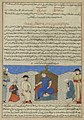 Anonymous - The Seljuk Sultan Barkiaruq( r.1093–1104), the son of Malikshah (r. 1072–1092), from a Manuscript of Hafiz-i Abru's Majma' al-tawarikh - 1952.51.9 - Yale University Art Gallery.jpg