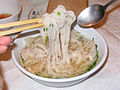 Another Pho Bowl.jpg