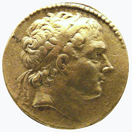 Coin of Antiochus III. Antiochos III coin cropped.jpg
