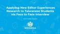 Applying New Editor Experiences Research to Taiwanese Students via Face to Face Interview.pdf