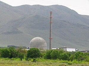 English: IR40 Heavy Water reactor facility, ne...
