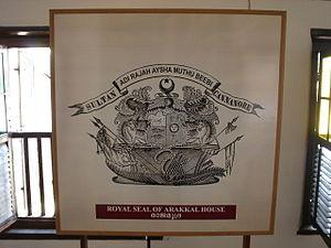 Arakkal Museum - Image: Arakkal Family Seal
