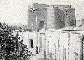 Arg of Tabriz - Image: Arg Tabriz USA