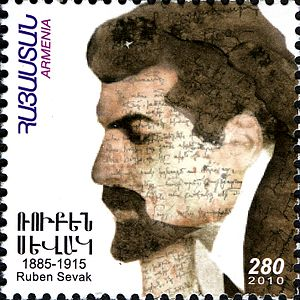 Ruben Sevak - Ruben Sevak featured on a 2011 Armenian Stamp