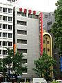 Asahiya Shoten.JPG