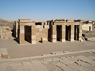 Temple of Satet - Modern reconstruction of the 18th Dynasty temple of Satet.