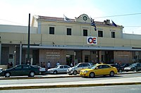 Athens central railway station.jpg