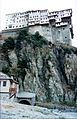 Athos Dionysiou 1998 1.jpg