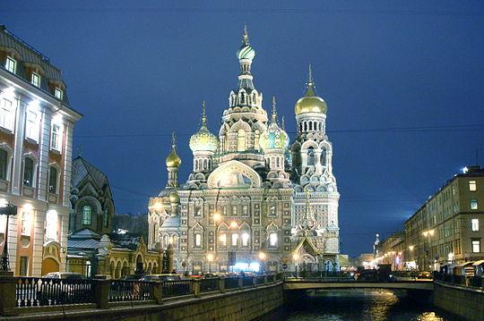 血の上の救世主教会(サンクトペテルブルク)の夜景(2007年12月27日撮影)