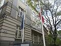 Austrian Embassy, Budapest, Bajza utca (2019).jpg