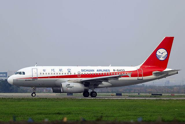 Еще одна китайская компания начнет в 2018 году выполнять прямой рейс в Kопенгаген